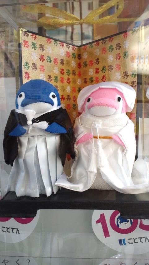 ことちゃんの結婚式.jpg