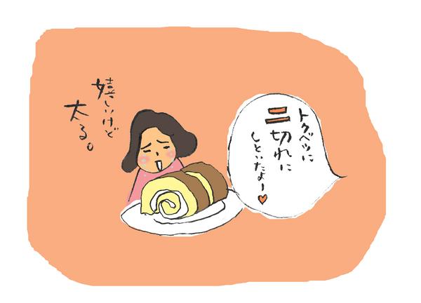 コラム挿絵_おやつ.jpgのサムネイル画像