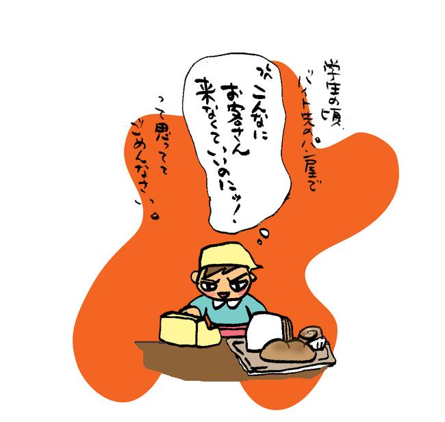 コラム挿絵_忙しさ.jpg