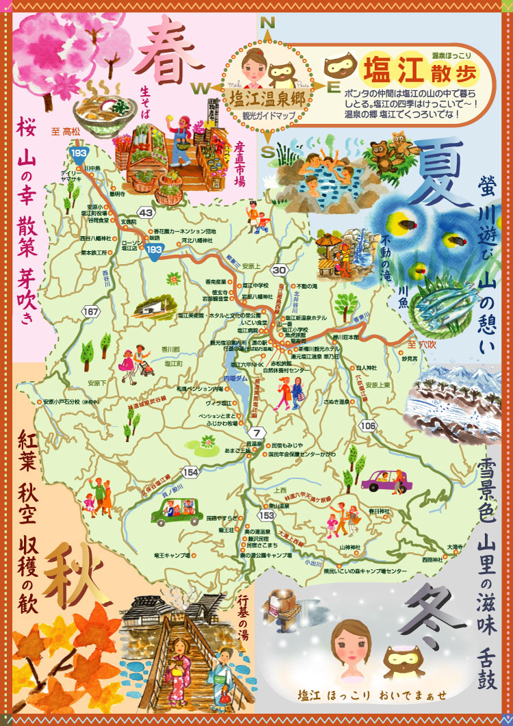 shionoe map.jpg